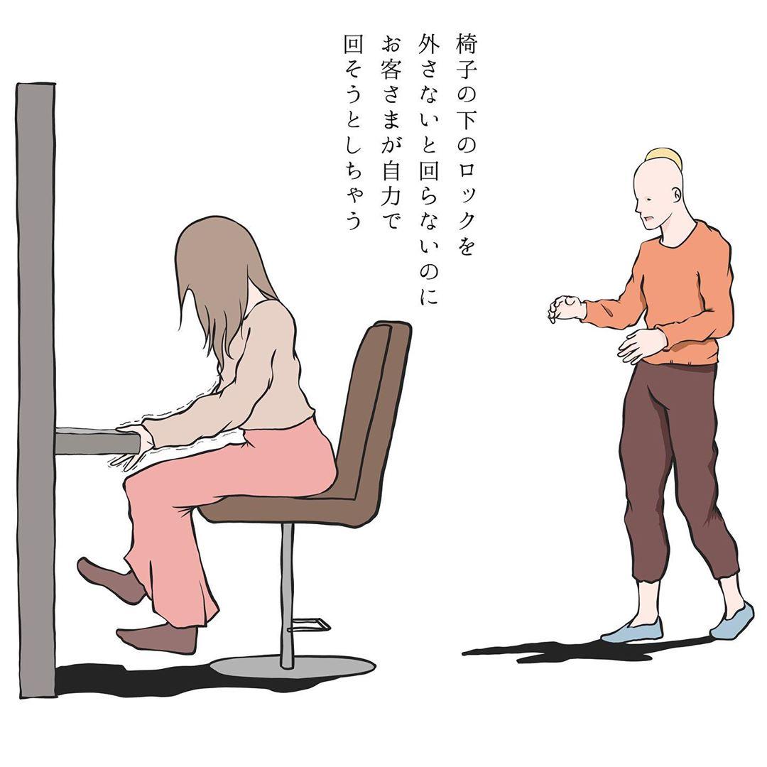 takuo_illustrator_71182739_1183033118568275_5891892776449971491_n