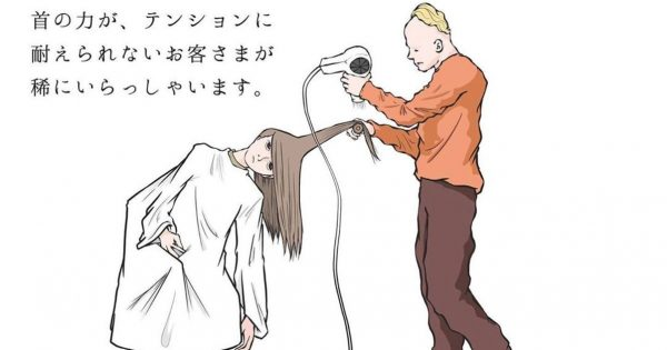 takuo_illustrator_70998083_2544910115626731_8831638064337011197_n (1) (1)