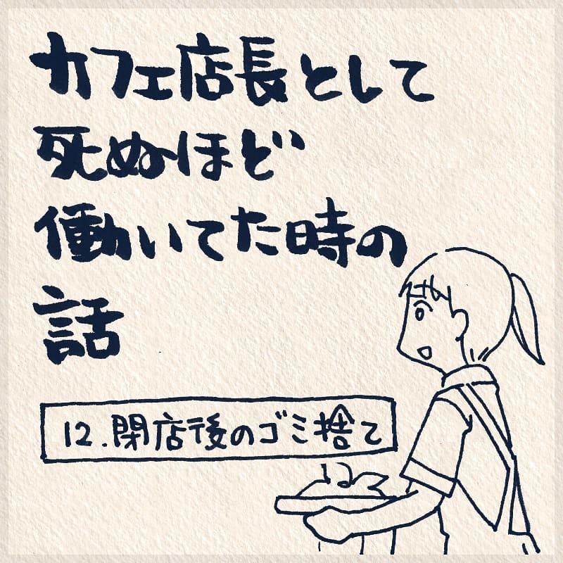 buchinekonami_72748365_466230133994500_7157337494621810147_n