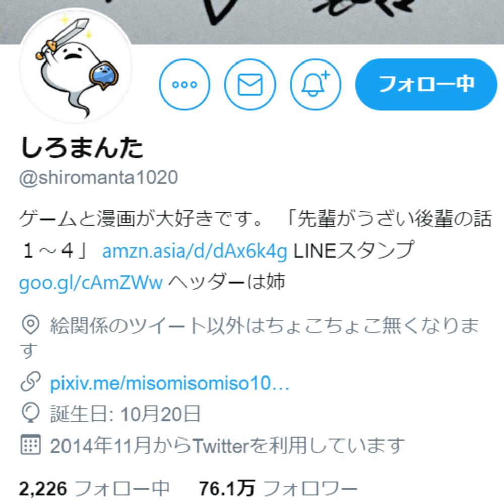 SnapCrab_NoName_2019-12-10_16-12-58_No-00