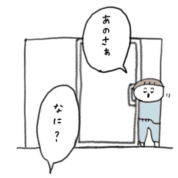 hibi_yuu_74493642_923239204726906_5234803882810444335_n