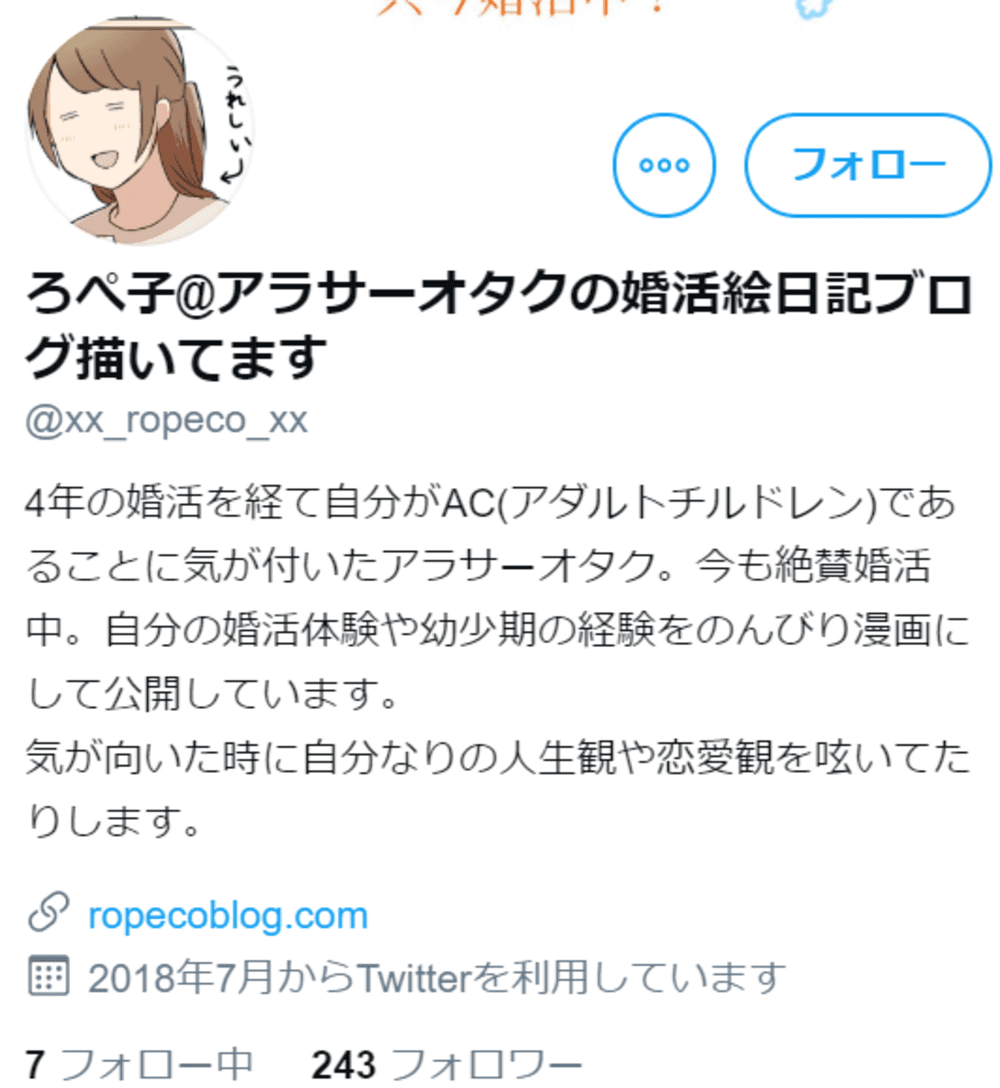 SnapCrab_NoName_2019-12-11_13-43-5_No-00