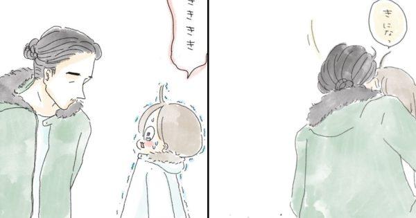 【馴れ初め】『コワモテ旦那とのなれそめ話』がロマンチックすぎた