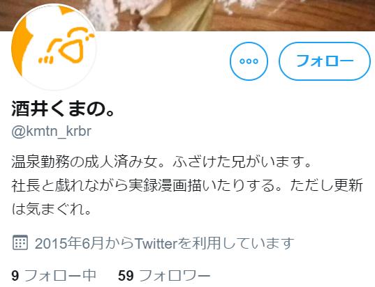 SnapCrab_NoName_2019-12-11_17-42-16_No-00