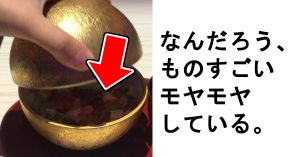 「日本昔ばなし」のご飯が食べれるお店、予想のナナメ上だった