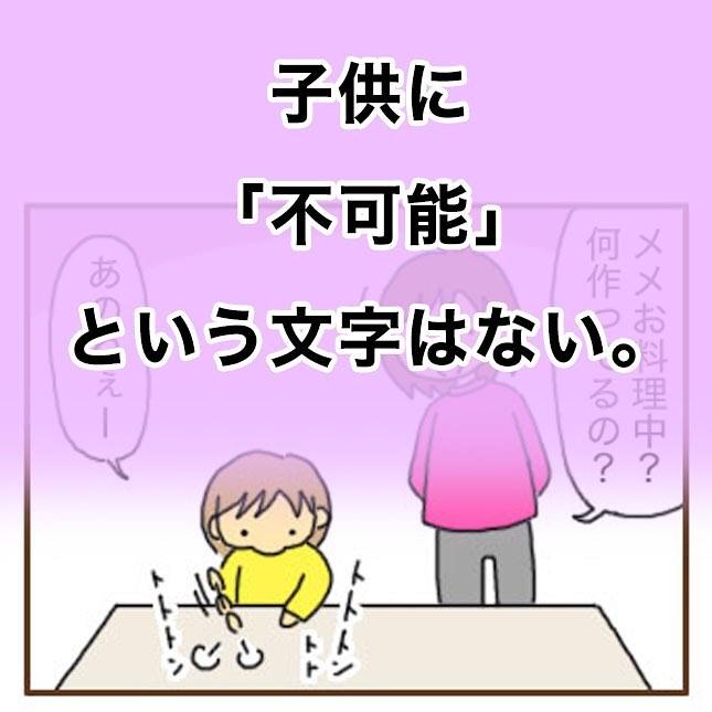 yasuguu_54277591_566942613802562_7721866310258235582_n