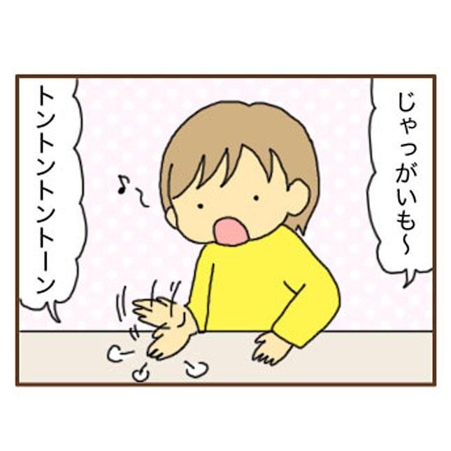 yasuguu_54512449_2230565957184229_7368670330106085973_n