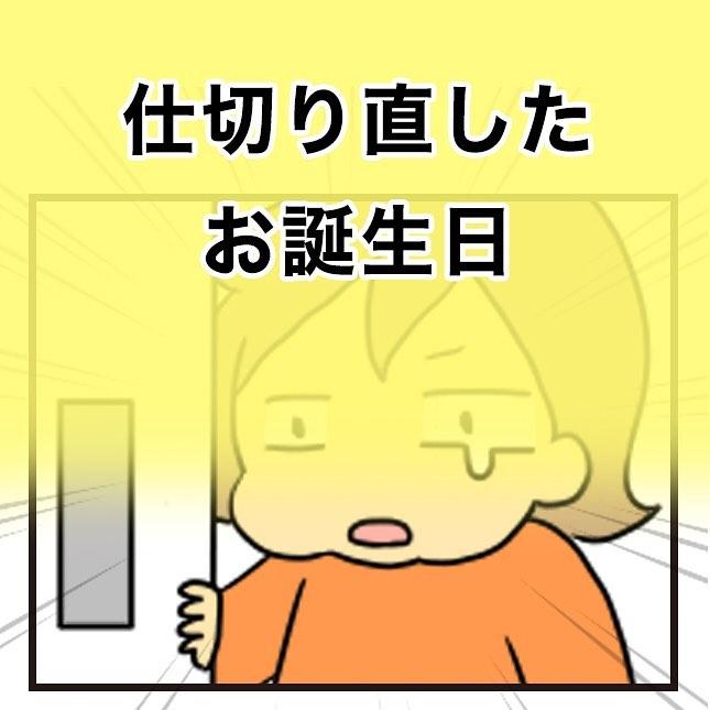 yasuguu_57213972_130073194764494_4396086221450355711_n