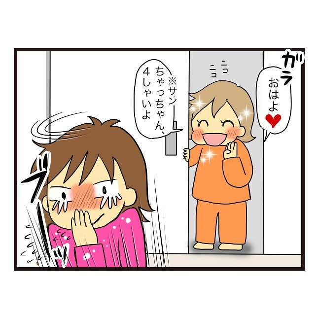 yasuguu_57438319_2384993191524792_8149440576194772845_n