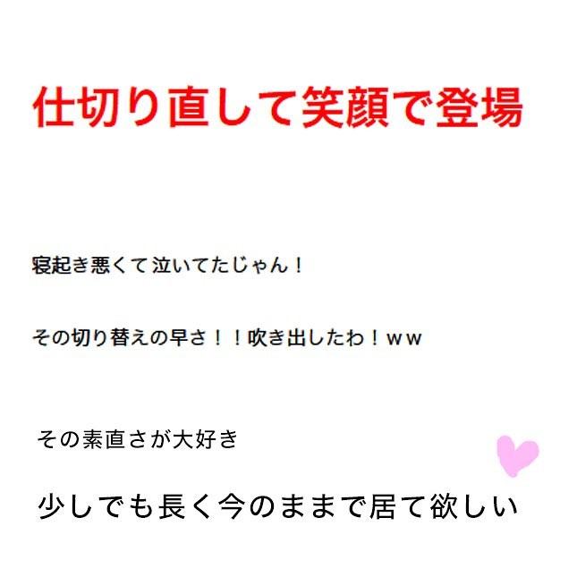 yasuguu_56536438_135252244282582_6970386562642143741_n