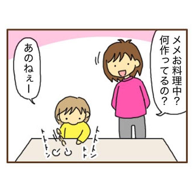 yasuguu_54512286_435364860569289_3363086161608509364_n