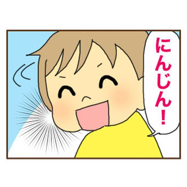 yasuguu_52540505_374882390028486_7114534643301897251_n