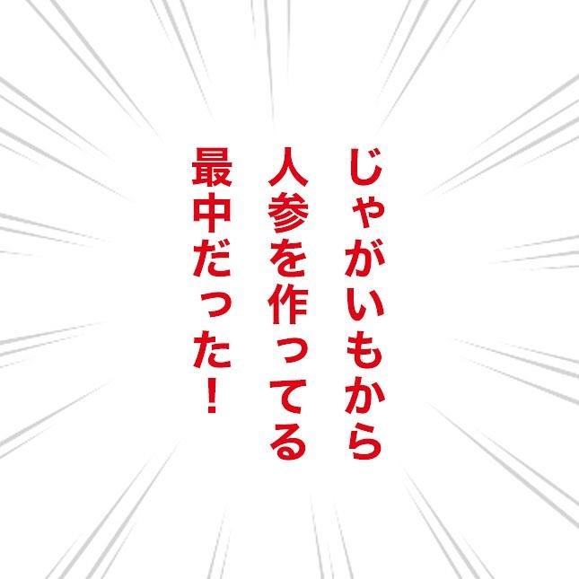 yasuguu_52390063_458084391629360_6121157450887614407_n