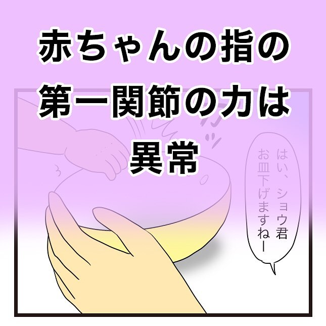 yasuguu_53678539_260936688125670_6404352214363892481_n