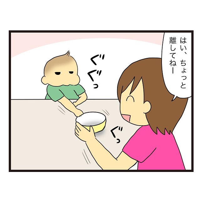 yasuguu_52901938_124204425384132_6137968730378717108_n
