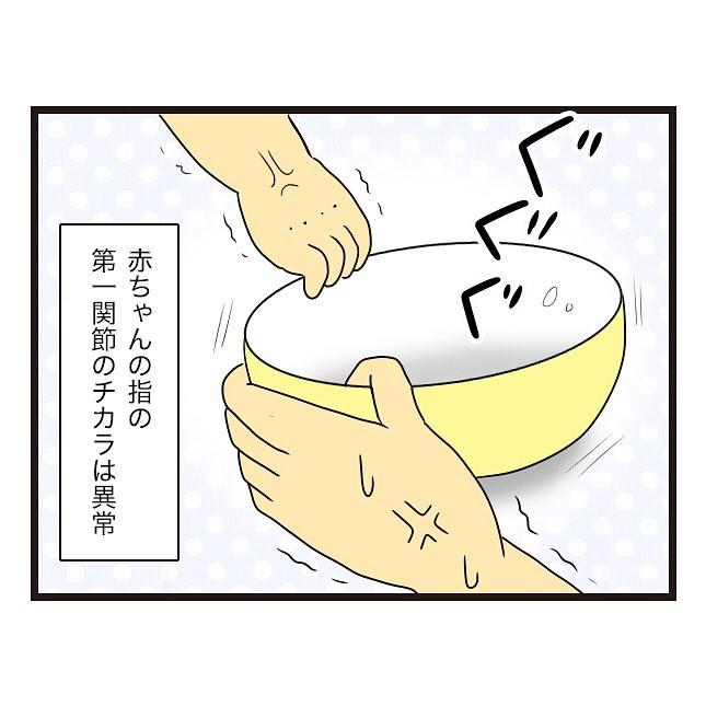 yasuguu_52953842_312907546078631_1003577085204189275_n