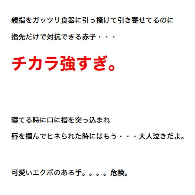yasuguu_53442072_1825214450915927_8081020892046171642_n