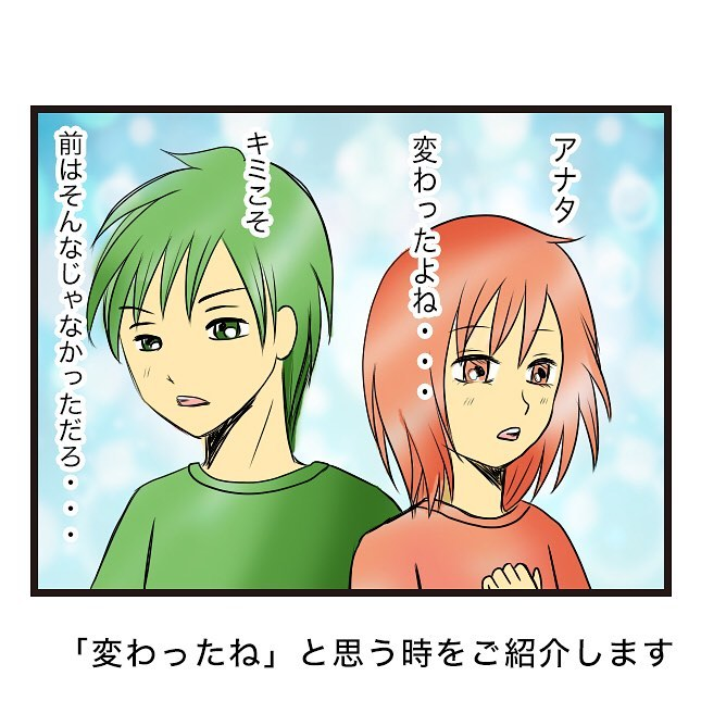 yasuguu_53300170_2224693867746780_2723246818837731733_n