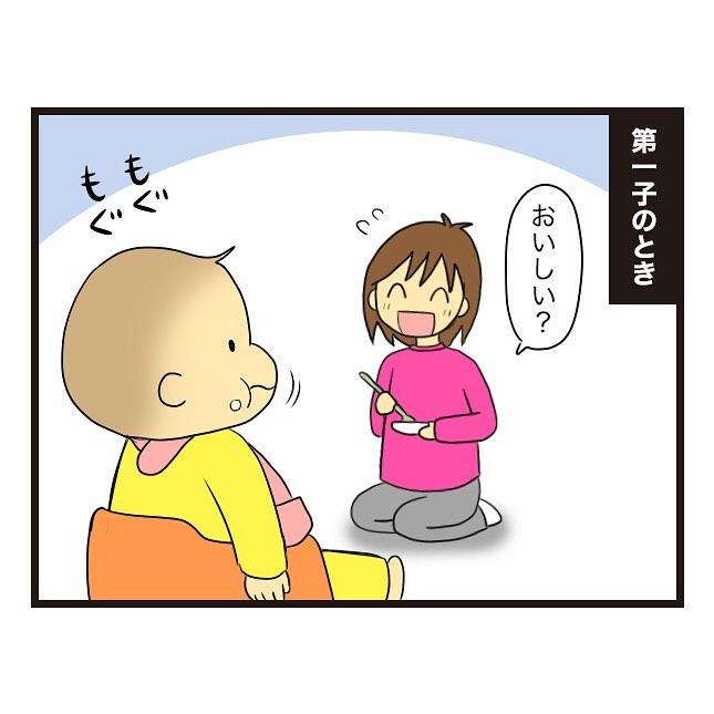 yasuguu_53928409_255773165300946_8895766909159585124_n