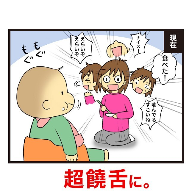 yasuguu_54463811_324547624860553_9174783928478563368_n