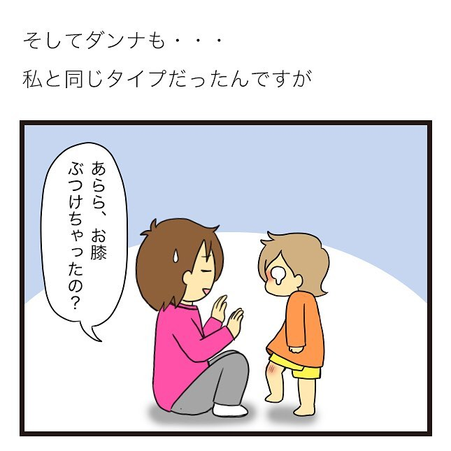 yasuguu_52829596_2316647438556231_6092335571648716069_n
