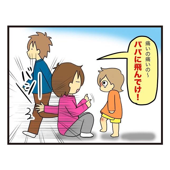 yasuguu_52859539_363752010889906_7126918664972580678_n