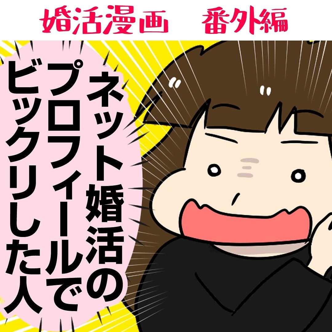 ukonkatsu_67633256_2995039070511531_9068560687044942218_n