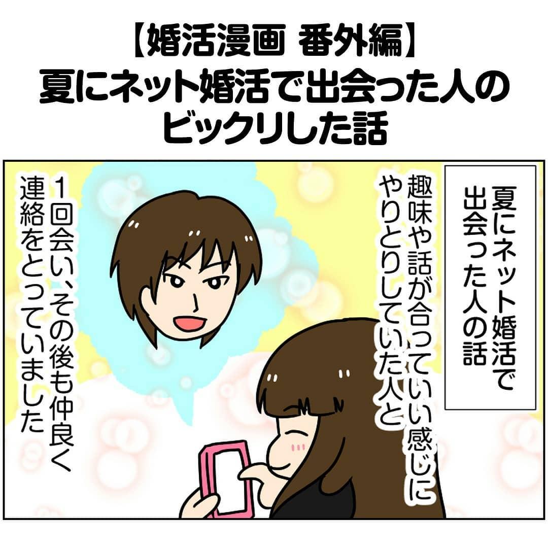 ukonkatsu_39291475_237710373604640_3159398283902713856_n
