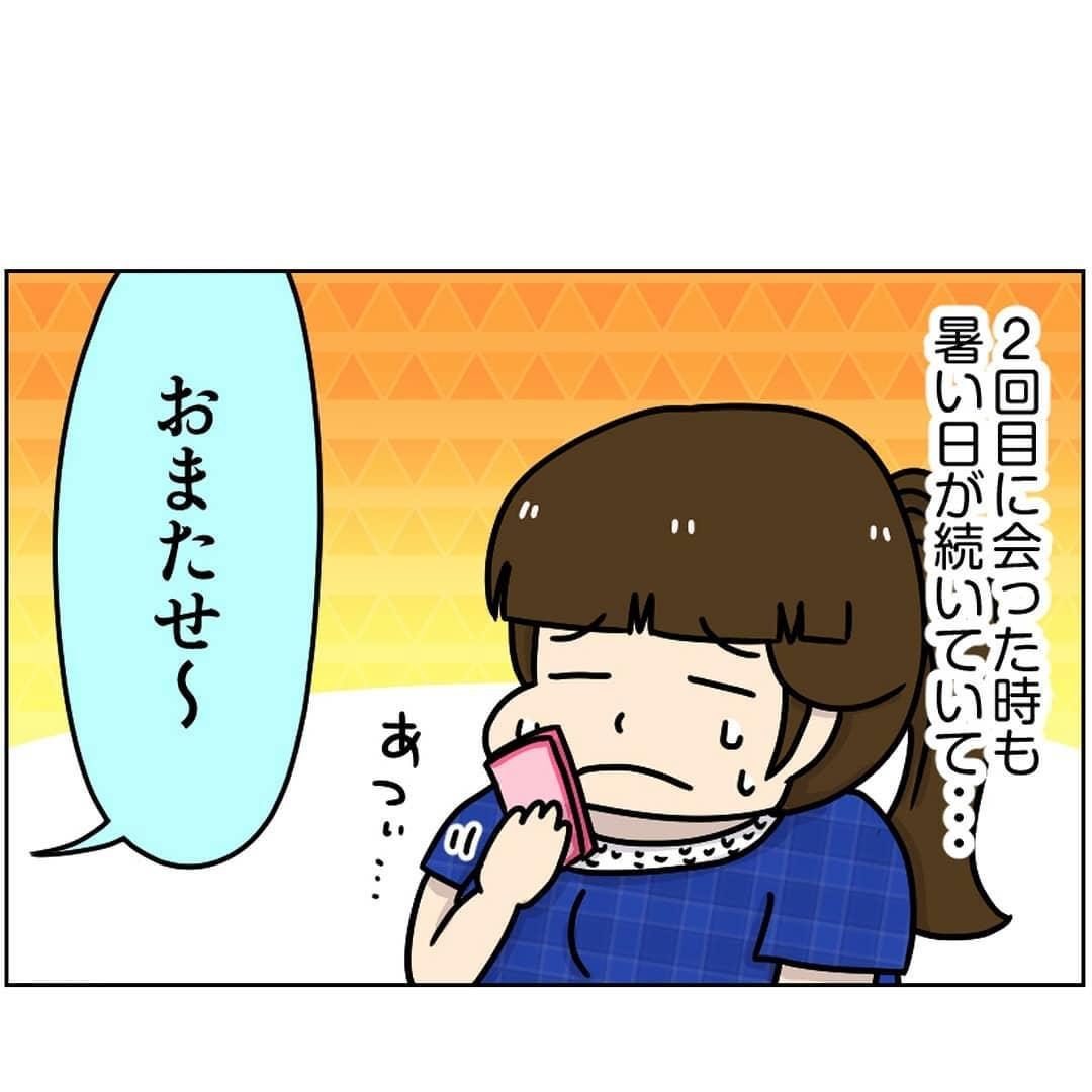 ukonkatsu_38784951_2119900188259640_4363323019070799872_n