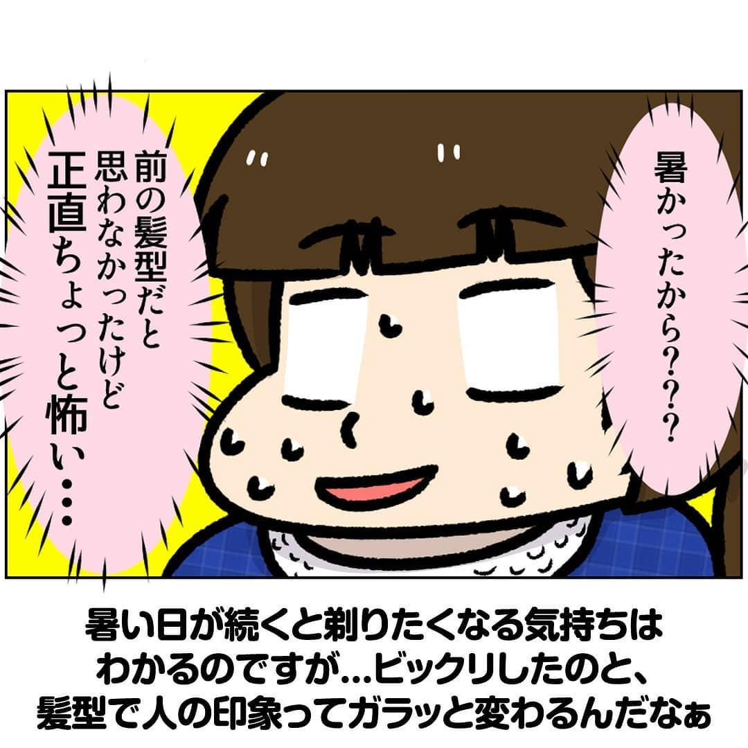 ukonkatsu_39902773_1740080529444346_1134008989781065728_n