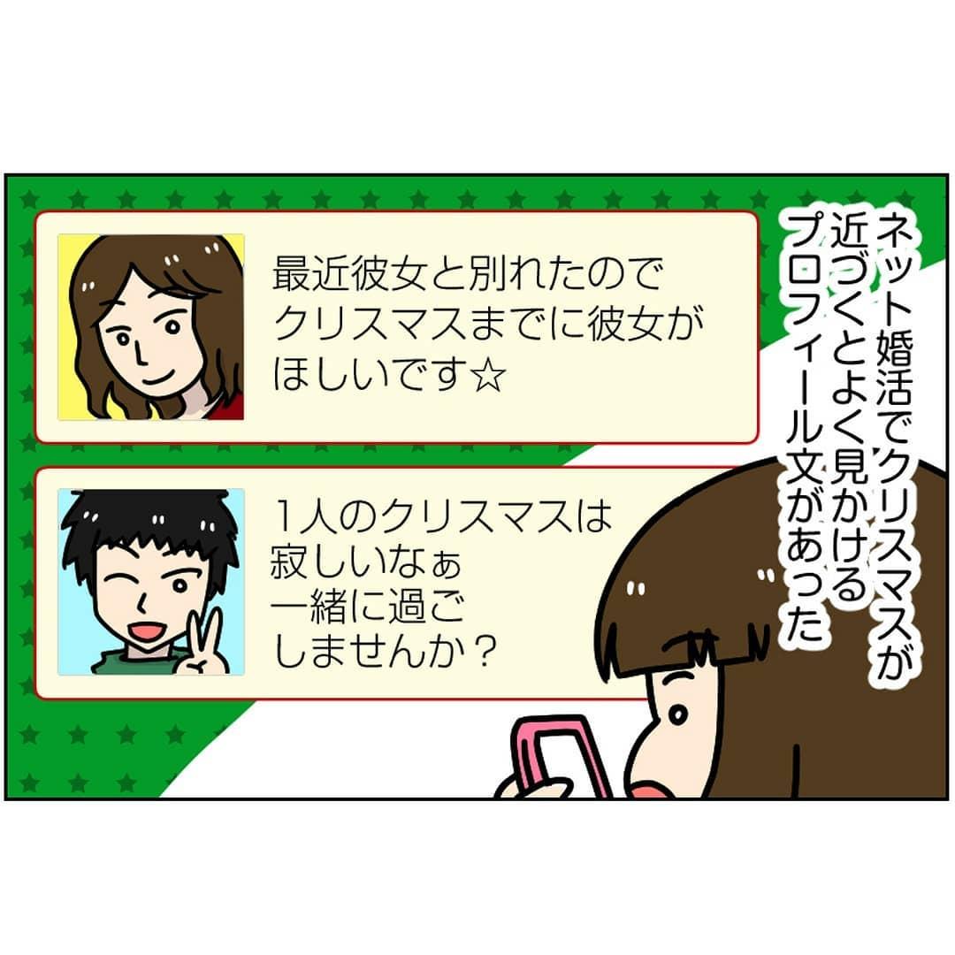 ukonkatsu_47586536_1736846973088332_116360858218554241_n