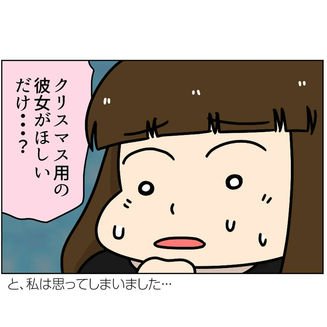 ukonkatsu_47107726_360553991167960_8592676159413972539_n