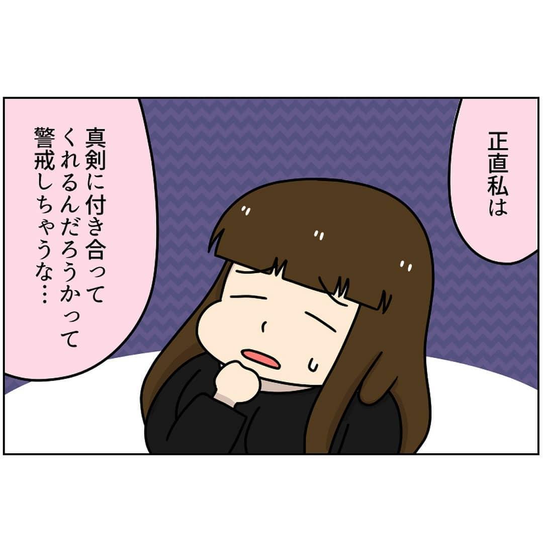 ukonkatsu_46752369_268142447196790_6085338020138179722_n