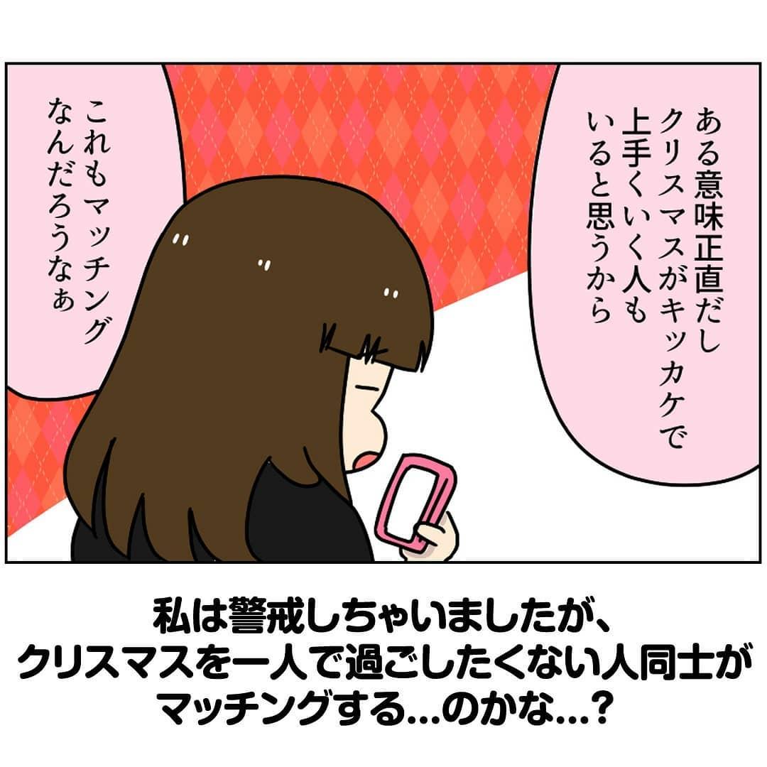 ukonkatsu_46413977_392862401455744_6156763004557958853_n