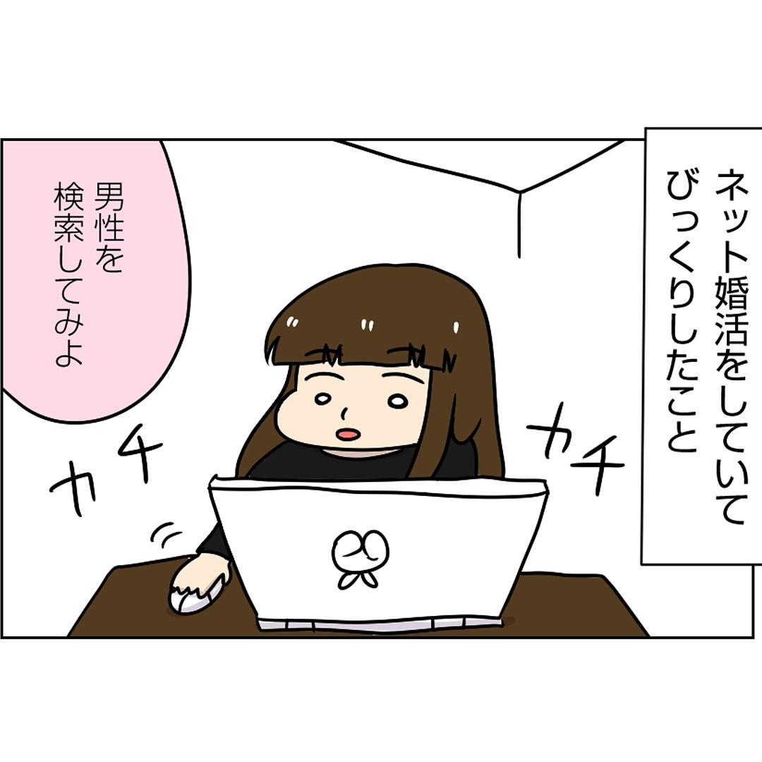 ukonkatsu_69113322_385782922135601_6549857834749309853_n