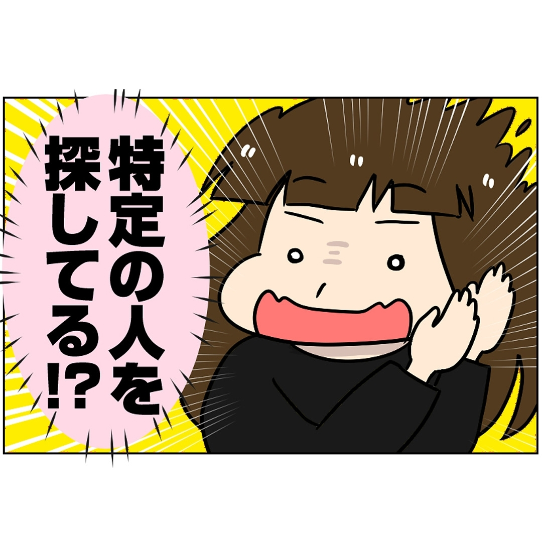 ukonkatsu_67649822_2223928597893257_832911896115927603_n