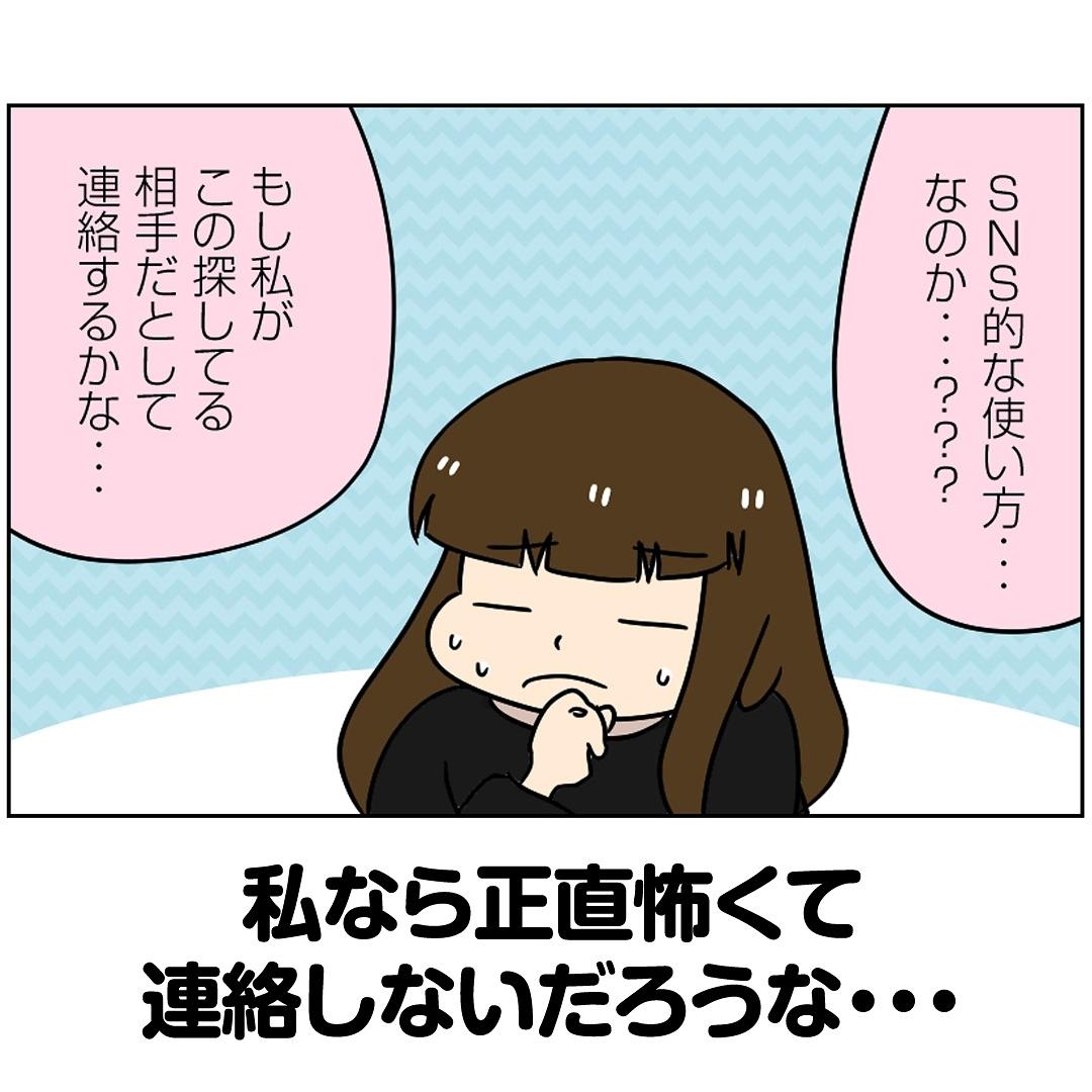 ukonkatsu_67683184_368126870780503_1246689511269866043_n