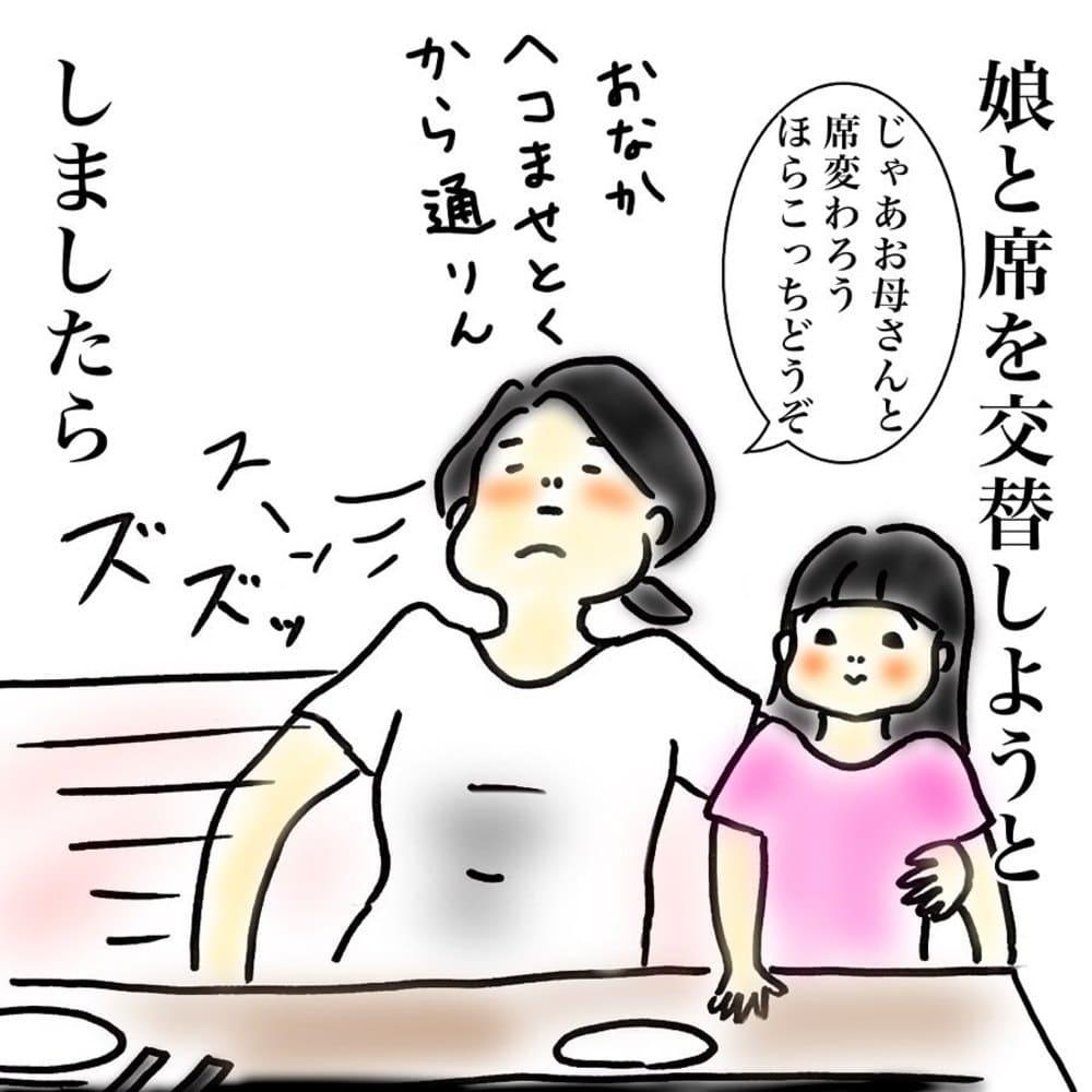 ryo_kaachan_70694854_940421116304011_770839285384629570_n