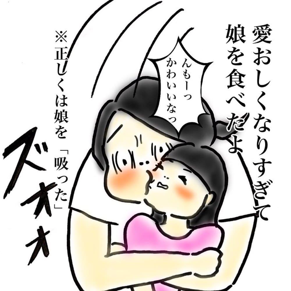 ryo_kaachan_70843665_359903261564104_7753196221168177509_n