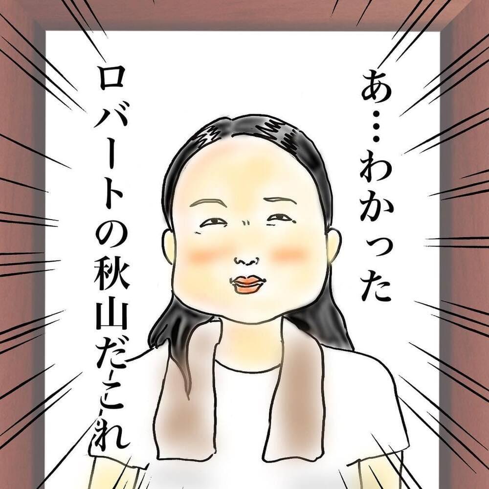 ryo_kaachan_42392003_2280904468805582_8451057199787949421_n