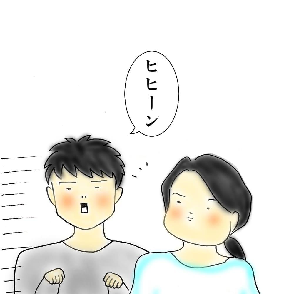 ryo_kaachan_30079362_190270958364915_2004670105597771776_n