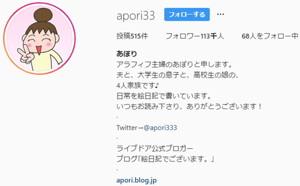 SnapCrab_NoName_2019-12-13_13-21-44_No-00