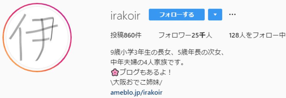 SnapCrab_NoName_2019-12-16_13-29-10_No-00