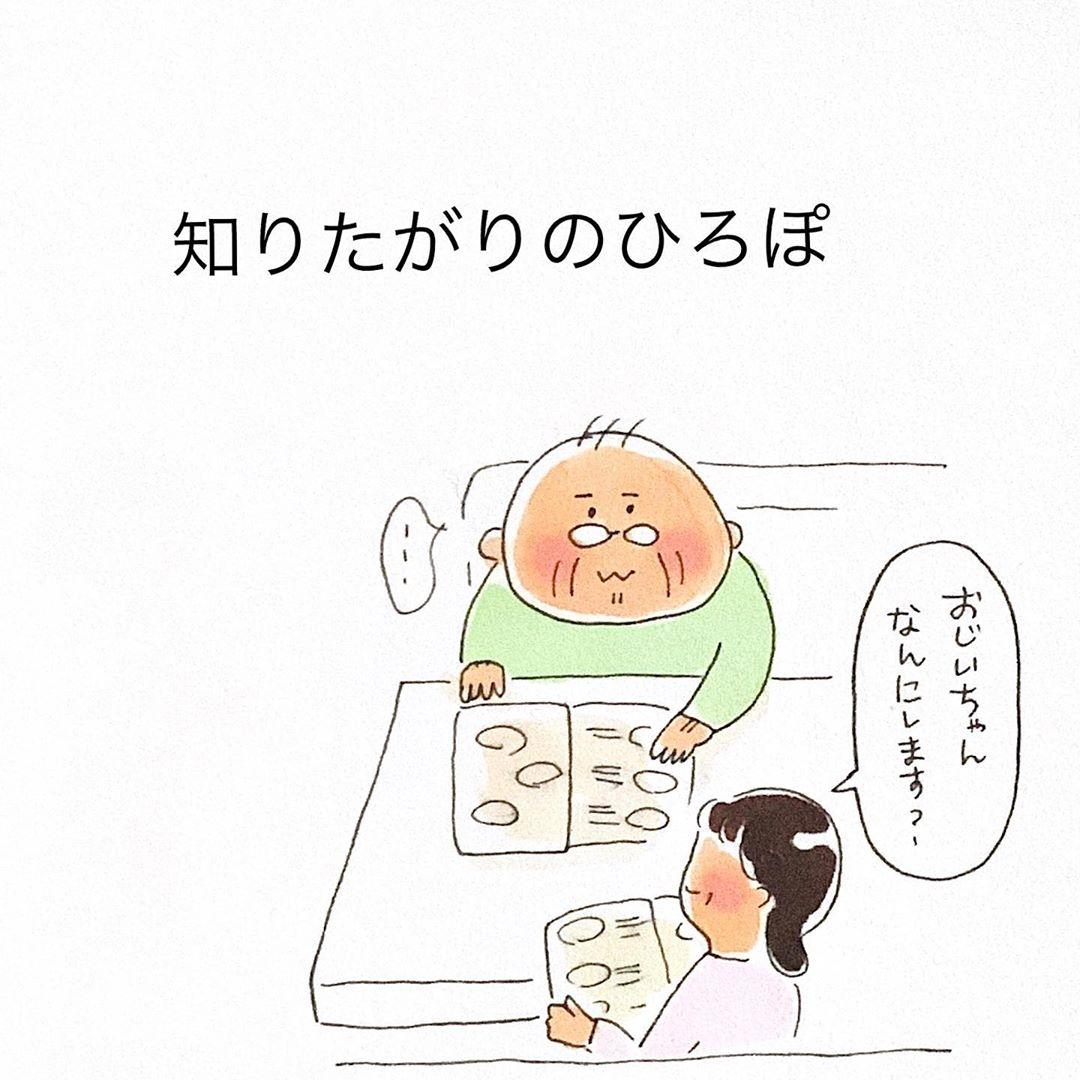 3choumeichiko_75178936_158266982110847_355811045974397269_n