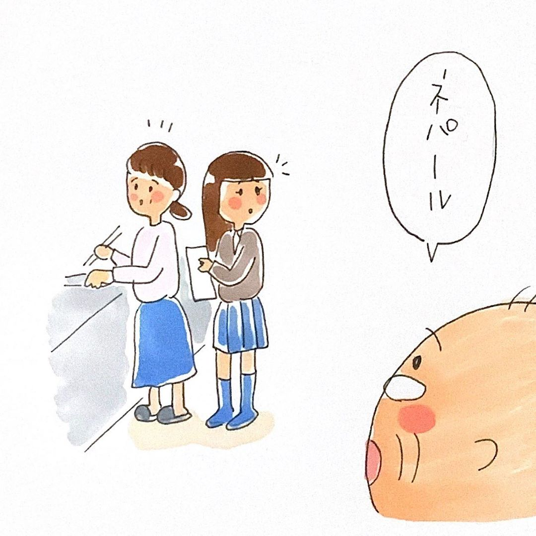 3choumeichiko_71351159_534788167286294_1625972439537537783_n