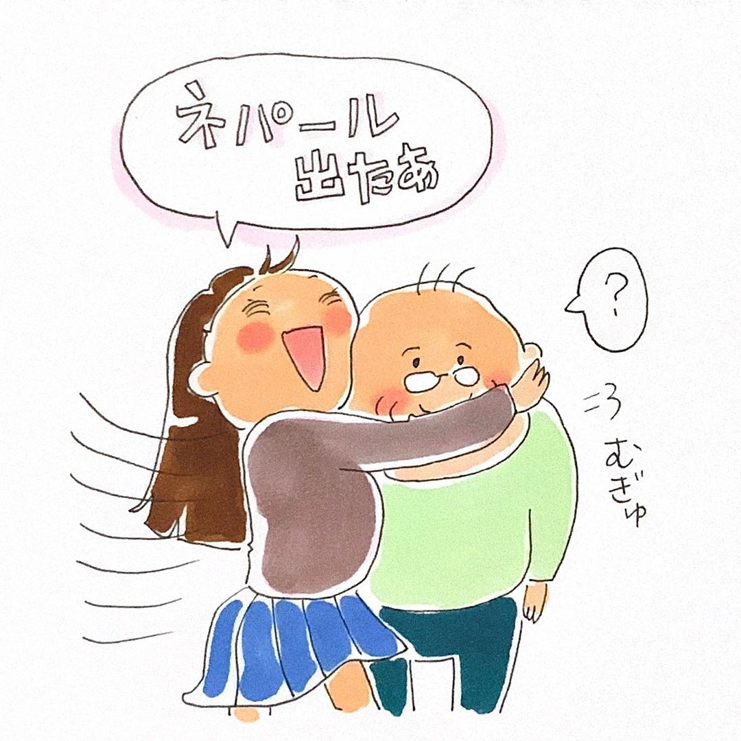 3choumeichiko_71327598_2444418058969629_1031411303802526640_n
