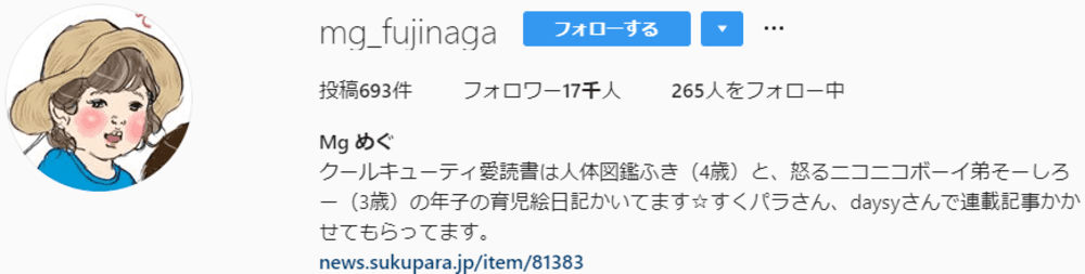 SnapCrab_NoName_2019-12-17_13-25-45_No-00