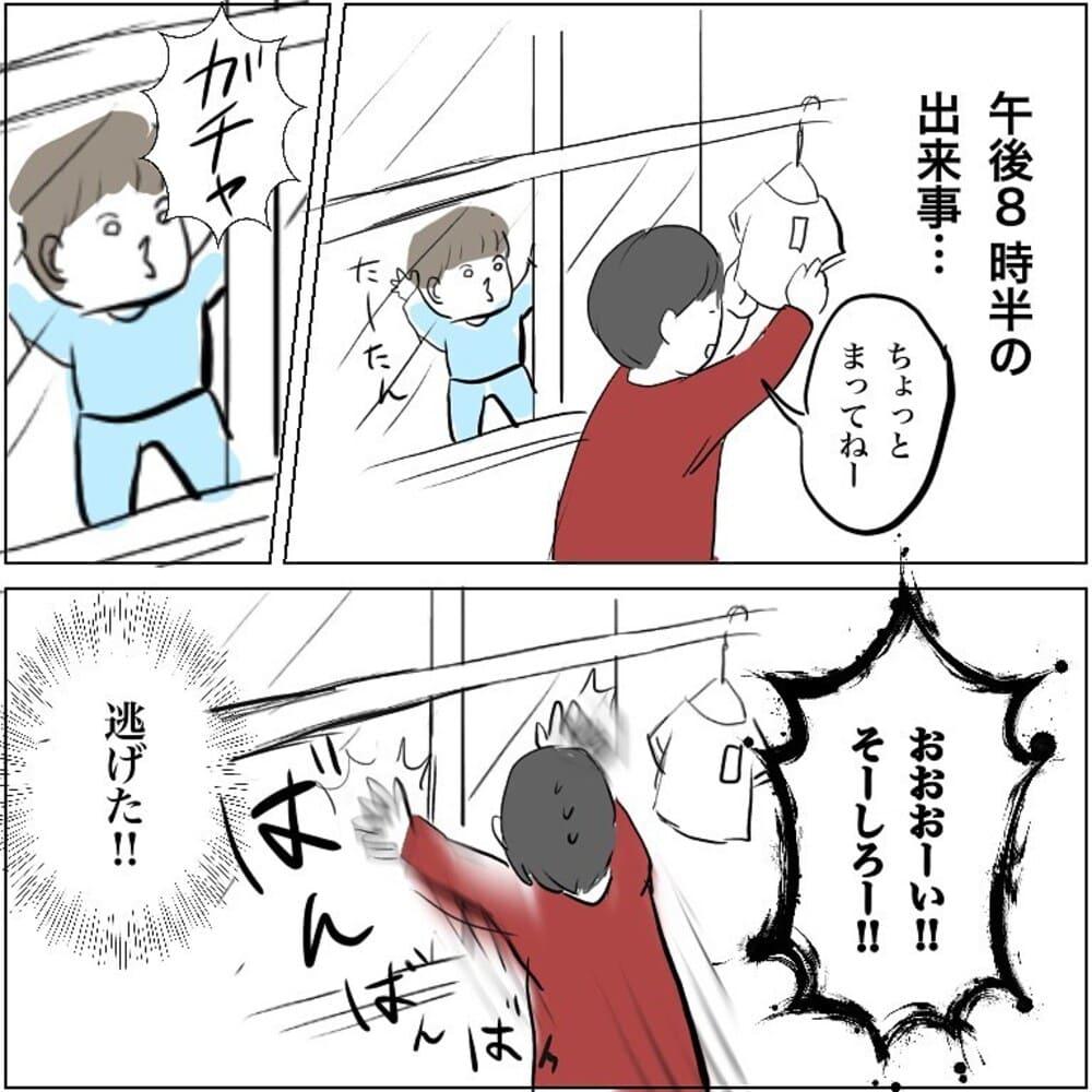 mg_fujinaga_71039602_136325194407791_5376436870676411598_n