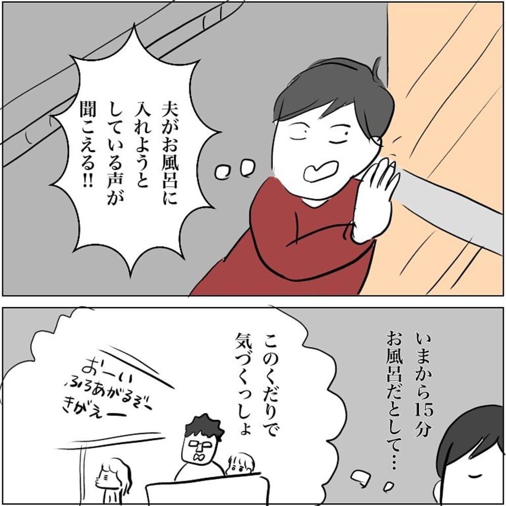 mg_fujinaga_69646999_2918529688175321_4103841198285157203_n