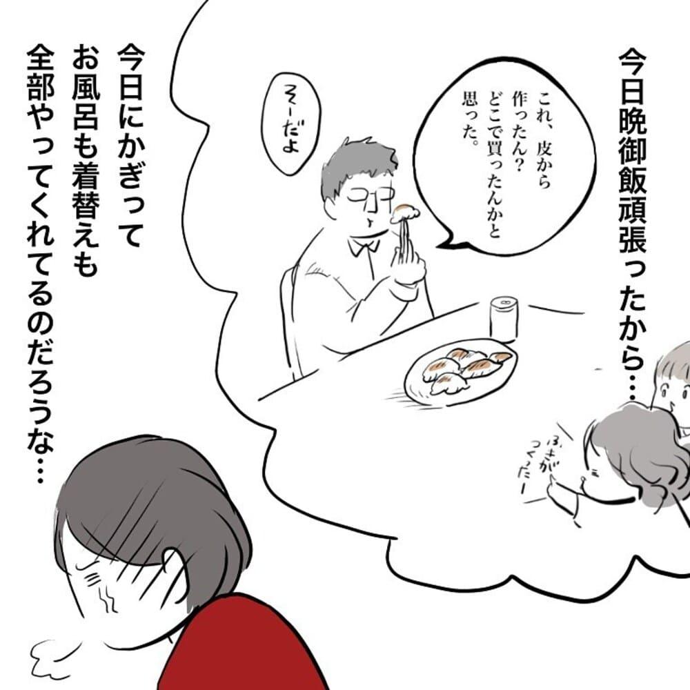 mg_fujinaga_71282279_165829611203417_5285812549881946153_n